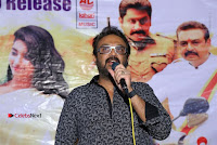 Edo Prema Lokam Audio Launch .COM 0048.jpg