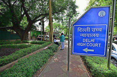 View of Delhi High Court