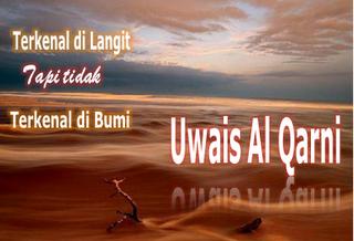 Sebuah kapal yang sarat dengan muatan dan bersama  Kisah Uwais Al Qorni
