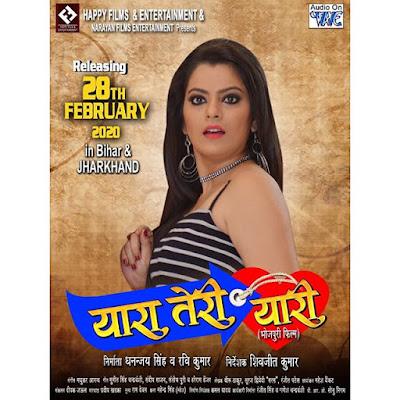 nidhi jha movie poster