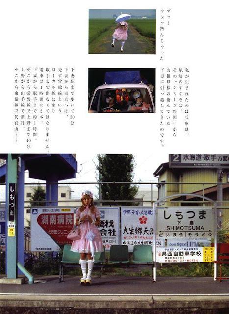 深田恭子 Kyoko Fukada 下妻物語 Shimotsuma Story Kamikaze Girls 03
