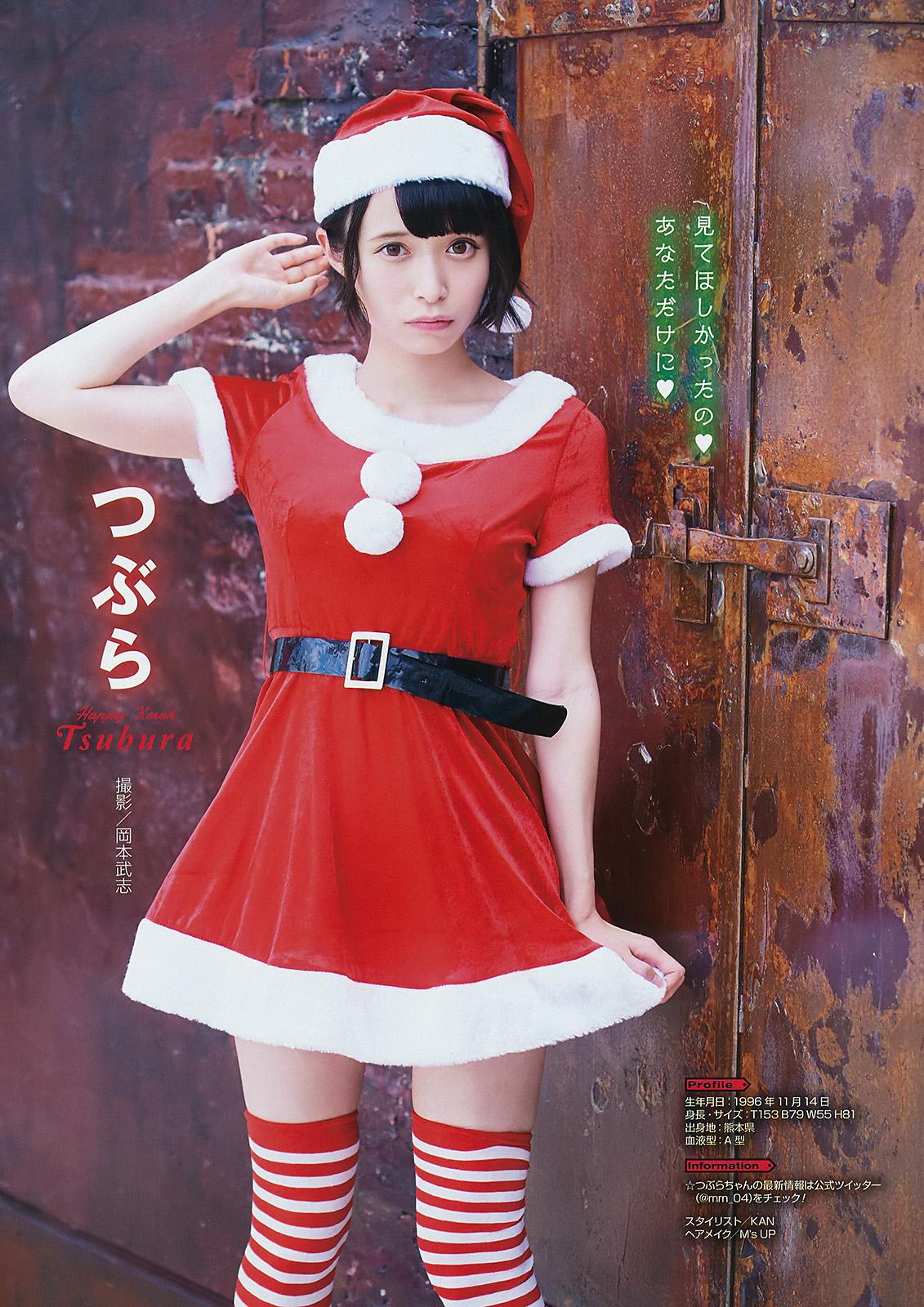 Santa Special Part.02, Young Gangan 2017 No.24 (ヤングガンガン 2017年24号)