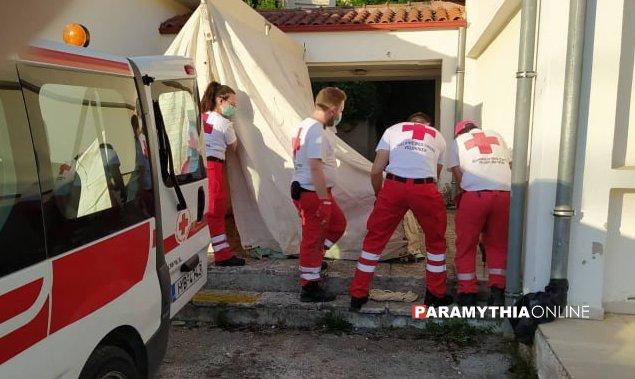 Θεσπρωτία: Σκηνή του ερυθρού σταυρού στο Κέντρο Υγείας Παραμυθιάς