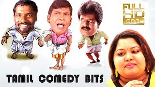 Tamil Movie Latest Comedy Scene
