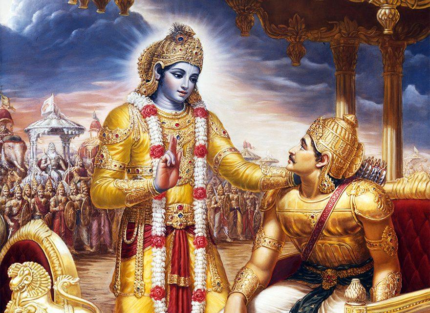 ఆత్మ సాక్షాత్కారము - Aatma shaksatkarma