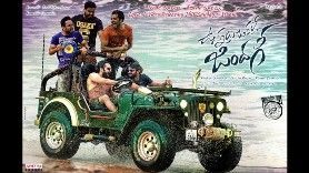 Ram Pothineni, Lavanya Tripathi Next upcoming 2017 Telugu film Vunnadhi Okate Zindagi Wiki, Poster, Release date, Songs list wikipedia