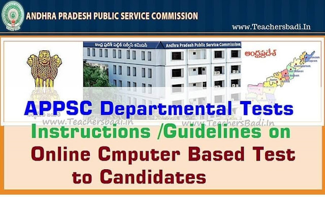 APPSC,Departmental tests,instructions on Computer Based Test