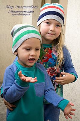 спортивные костюмы для брата и сестры