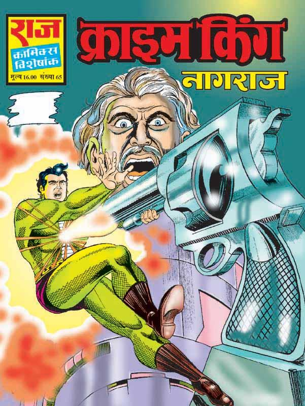 Free hindi comics: crime king download online nagraj.