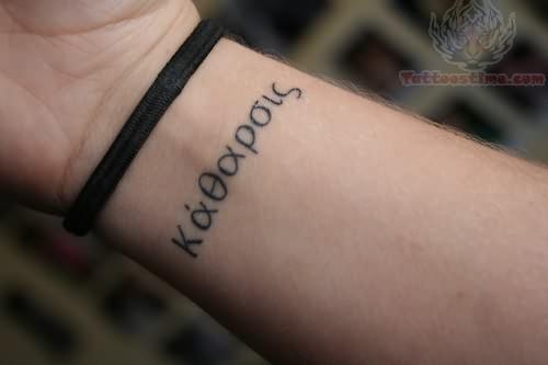 Wrist and Tumblr Tattoo: Tattoos On Wrist For Girls Tumblr