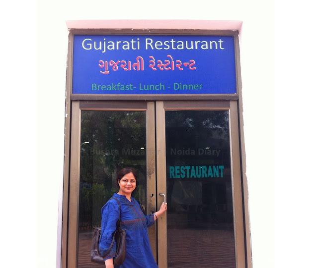 Noida Diary: Gujarati Restaurant at Gujarat Bhawan
