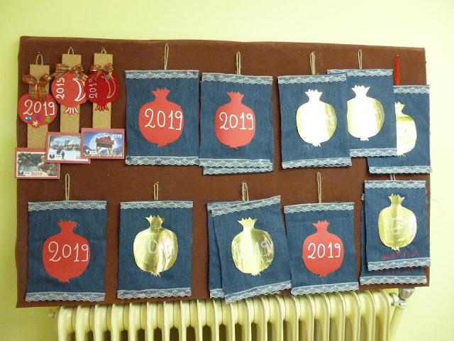 Προετοιμασίες για τα Χριστούγεννα στο Ενιαίο Επαγγελματικό Γυμνάσιο Λύκειο Αργολίδας