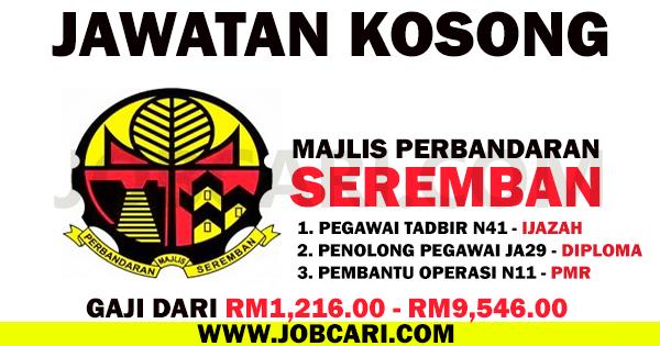Jawatan Kosong Terbaru Di Majlis Perbandaran Seremban 29 Julai 2016 Jobcari Com Jawatan Kosong Terkini