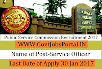 Public Service Commission Recruitment -2017 For Services Officers Post