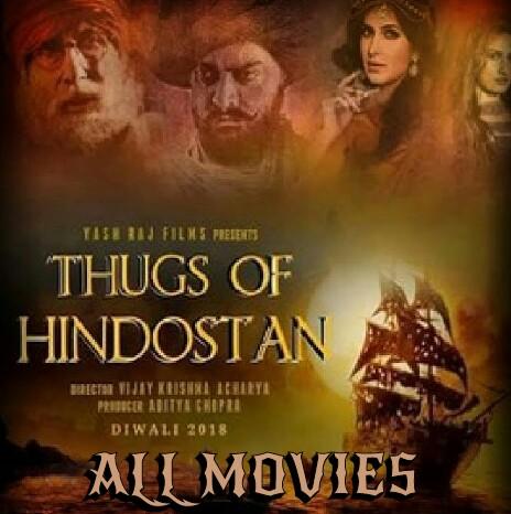 thugs of hindostan pic