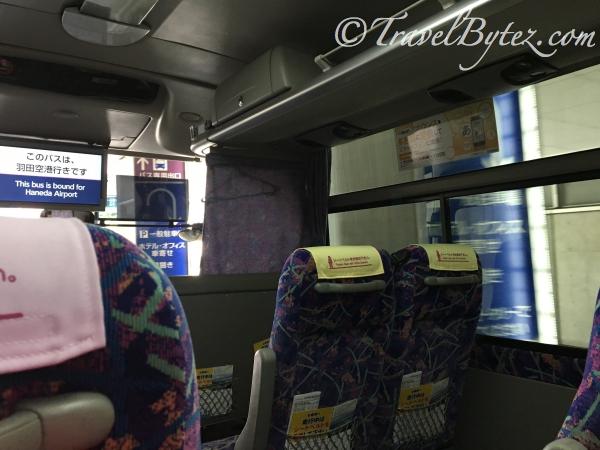 Airport Limousine Bus