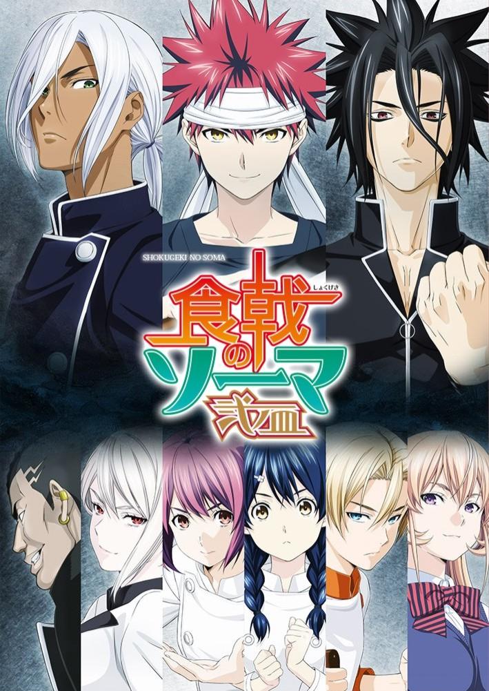 tv+2+shokugeki+no+souma - SHOKUGEKI NO SOUMA: Ni no Sara [Mega][90MB][1/13] - Anime Ligero [Descargas]