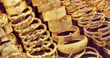 سعر الذهب في السعودية اليوم 5 يونيو 2020