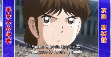 Captain Tsubasa (2018) – Episódio 33