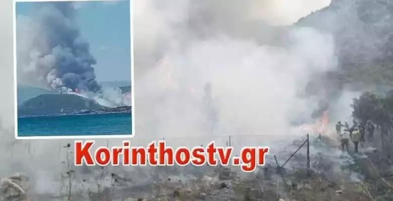 Πύρινη λαίλαπα κοντά σε πυρομαχικά στις Κεχριές Κορινθίας! Εκκενώνουν οικισμούς (video)