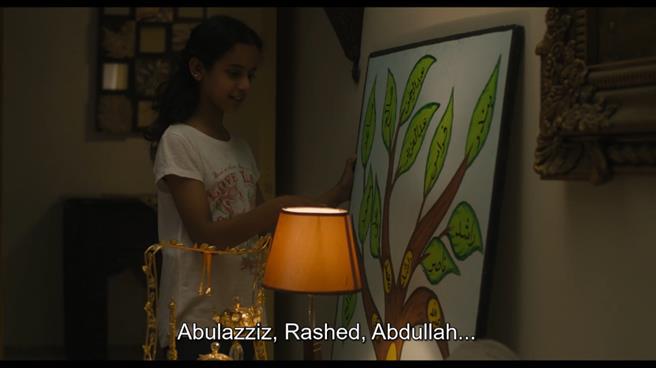Wadjda membaca silsilah keluarga ayahnya dan mendapati namanya tidak ada—karena perempuan.