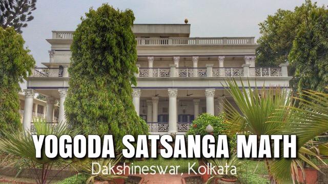 Yogoda Satsanga Math in Dakshineswar