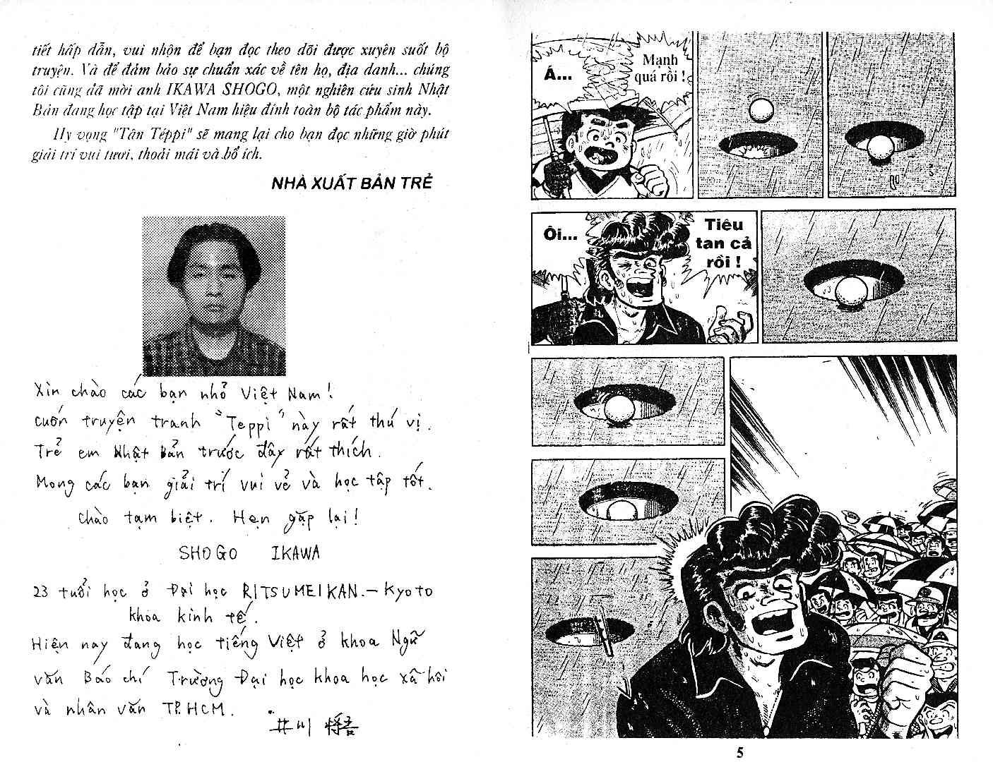 Ashita Tenki ni Naare chapter 28 trang 1