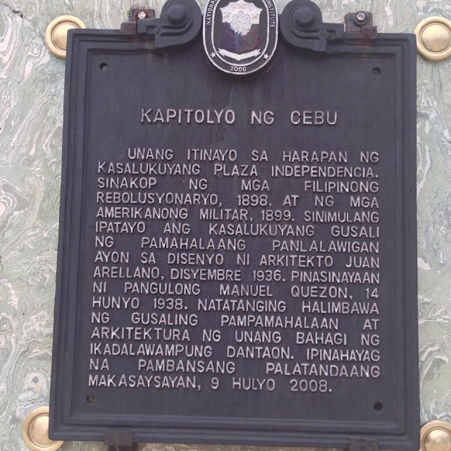 Information tablet at the Cebu Provincial Capitol