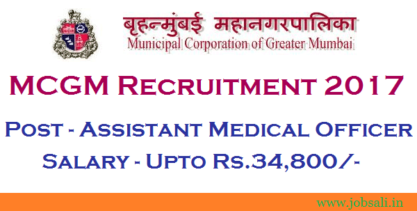 medical officer jobs in Mumbai, government jobs in Maharashtra, Medical Jobs in Maharashtra
