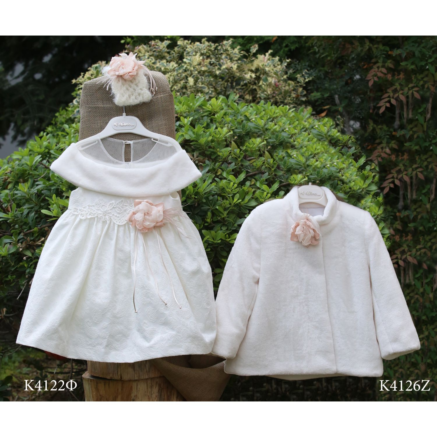 Winter baptismal dress and fur K4122f