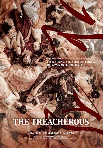 Vương Triều Dục Vọng - The Treacherous (2015)