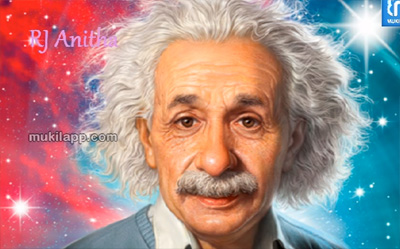 Albert Einstein-in Isai Aarvamum Saathanaigalum