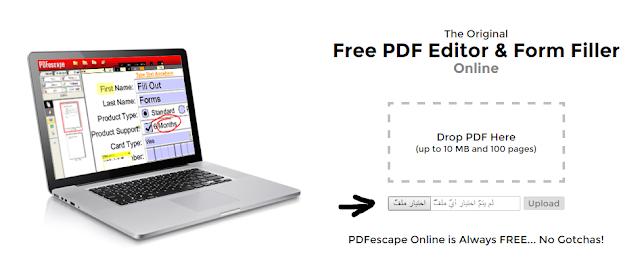 PDF Editor - pdfescape