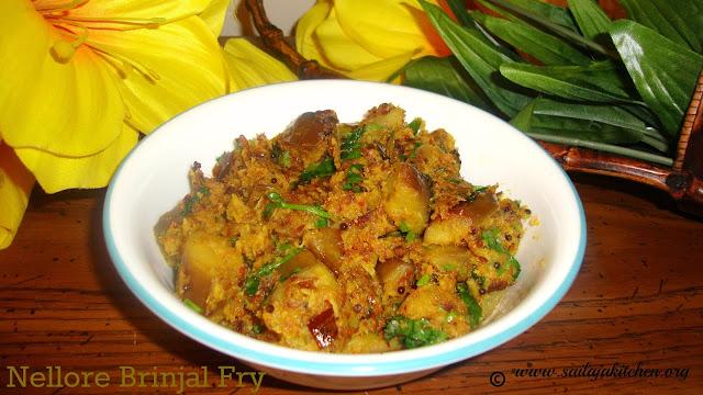 images of Nellur Brinjal Fry / Brinjal Fry Nellore style Recipe /  Nellore Brinjal Fry Recipe