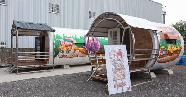 台中豐原|world居涵管屋|新式建築|夢裡那兔塗鴨藝術|小空間大滿足|免費參觀