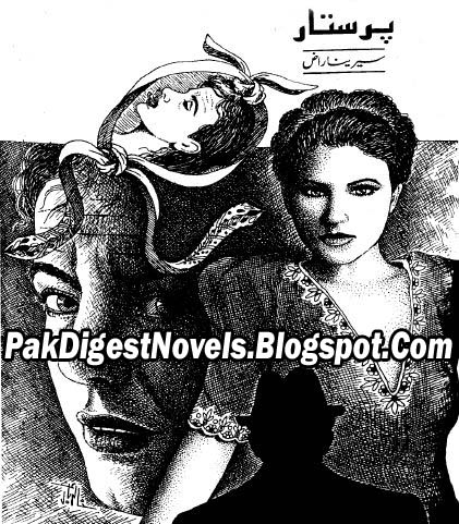 Pursitar Novel By Sarina Raz Pdf Free Download