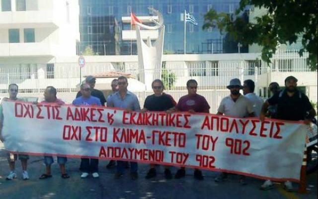 ΚΚΕ : Οι Κόκκινες απολύσεις