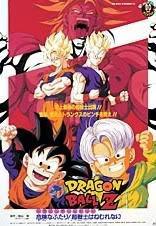 Dragon Ball Z: El Regreso de Broly <br><span class='font12 dBlock'><i>(Doragon Bôru Z 10: Kiken na futari! Sûpâ senshi wa nemurenai (Mischievous Partners! Super Warriors Never Rest) )</i></span>
