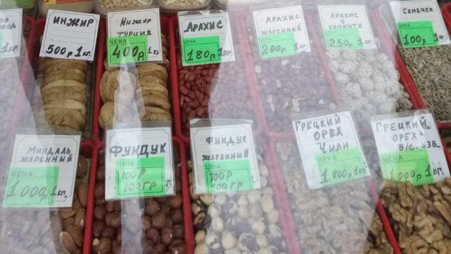 Цены на грецкий орех, фундук, мендаль, арахис в 2016 году