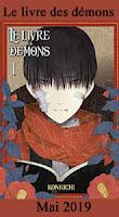 http://blog.mangaconseil.com/2019/05/a-paraitre-le-livre-des-demons-fin-mai.html