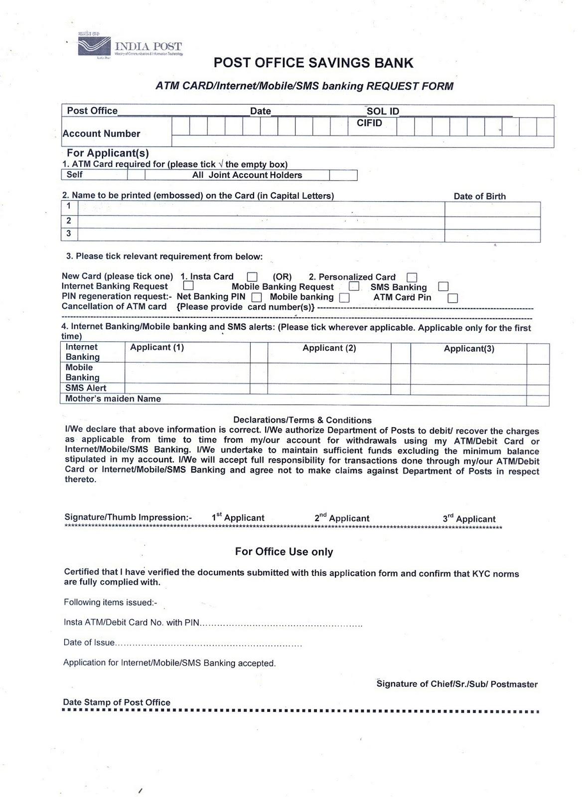 Postal info india post atm cardinternetmobilesms banking request india post atm cardinternetmobilesms banking request form thecheapjerseys Gallery