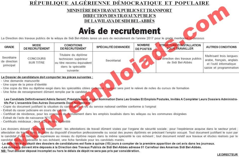 إعلان مسابقة توظيف بمديرية الأشغال العمومية ولاية سيدي بلعباس اكتوبر 2017