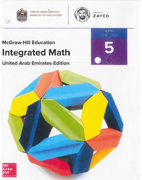كتاب الطالب في الرياضيات للصف الخامس