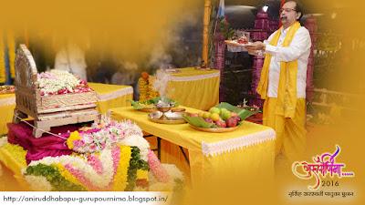 Samirdada-Aniruddha-bapu-Narasimha-Saraswati-Aarti-आरती-Gurupournima-Utsav