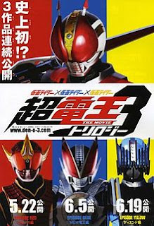 Kamen Rider × Kamen Rider × Kamen Rider The Movie: Cho Den-O Trilogy MP4 Subtitle Indonesia