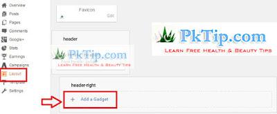 Social Media follow button in blogger