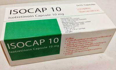 isocap 10 mg ยากินรักษาสิว