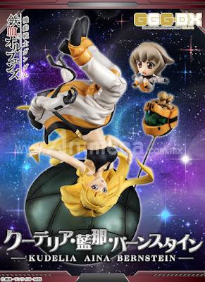 Figura Kudelia Aina Bernstein GGG-DX Mobile Suit Gundam Iron-Blooded Orphans
