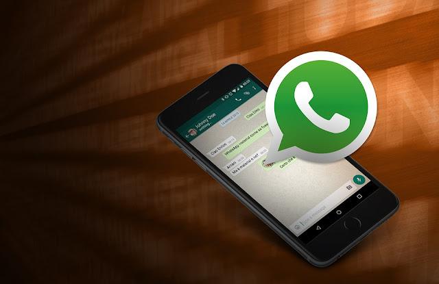 SMS व्हाट्सअप की मदद से