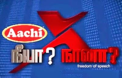 Neeya Naana 29-12-2019 | Vijay Tv Show | Neeya Naanaa Dec 2019 | Neeya Naana Gopinath Show